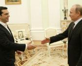 Ο Πούτιν θα θέσει στον Ερντογάν το ζήτημα της τουρκικής προκλητικότητας