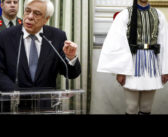Παυλόπουλος: Δεν υπάρχουν και δεν θα αποδεχθούμε ποτέ γκρίζες ζώνες