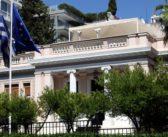 Μαξίμου: Εάν ο Μητσοτάκης δεν αποπέμψει τον Γεωργιάδη θα είναι σύμμαχος της Novartis
