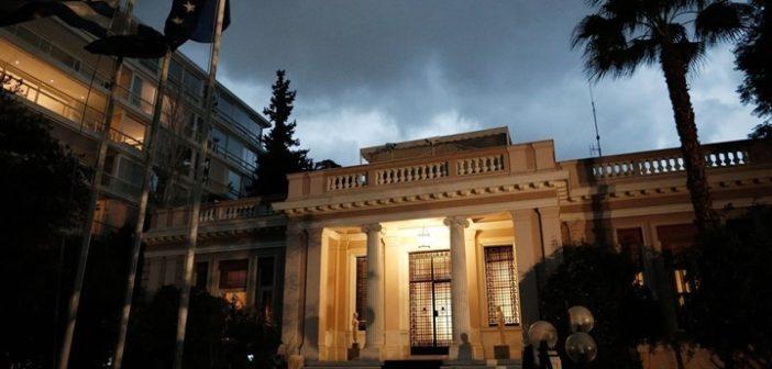 Μαξίμου: Για ακόμα μία φορά ο κ. Μητσοτάκης εκτίθεται διεθνώς