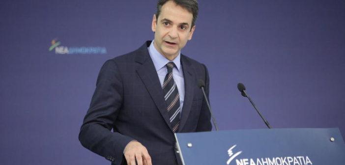 Μητσοτάκης στην SZ: Θα σεβαστώ τη Συμφωνία των Πρεσπών εφόσον κυρωθεί από τη Βουλή