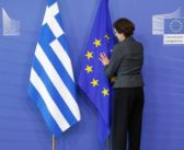 Economist: Τα μαθήματα για την Ε.Ε μετά την οκταετή Οδύσσεια της Ελλάδας