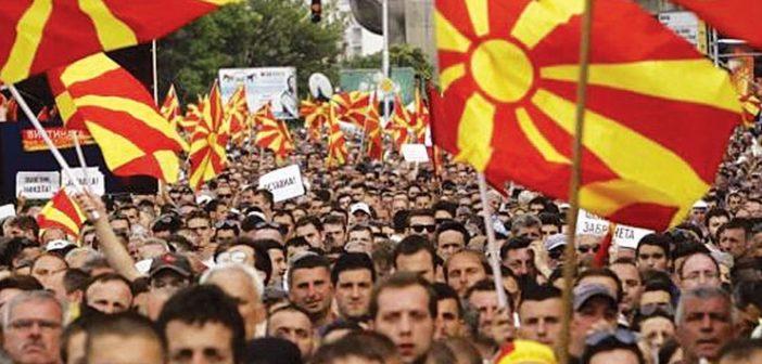 Σκόπια: Τα fake news στο διαδίκτυο στην υπηρεσία της προπαγάνδας ενόψει του δημοψηφίσματος