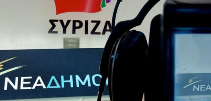 Δύο νέες δημοσκοπήσεις επιβεβαιώνουν τη μείωση της διαφοράς ΣΥΡΙΖΑ – ΝΔ μετά τη ΔΕΘ