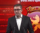 Σκόπια: Το VMRO δεν προτίθεται να μπλοκάρει τη συμφωνία των Πρεσπών εφόσον είναι θετικό το δημοψήφισμα