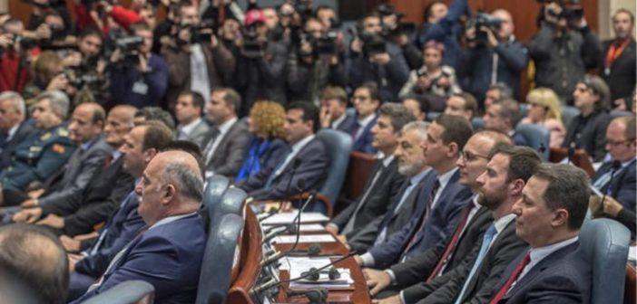 Πολιτικό θρίλερ στα Σκόπια: Ο Ζάεφ απελευθέρωσε δύο βουλευτές του  VMRO για να ψηφίσουν