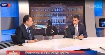 Χαρίτσης: Υποχρέωση να προχωρήσουμε τη συμφωνία με την Εκκλησία – Ο κ. Μητσοτάκης αναδιπλώθηκε λόγω πιέσεων (video)
