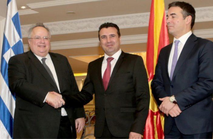Αποτέλεσμα εικόνας για Νίκος Κοτζιάς υπουργείο εξωτερικών