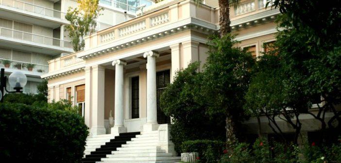 Κυβερνητικές πηγές: Η Ν.Δ. ομολογεί ότι χρειάζεται το μανδύα των μνημονίων