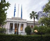Μαξίμου προς Στουρνάρα: Οφείλετε να τηρείτε εμπράκτως την ανεξαρτησία της ΤτΕ