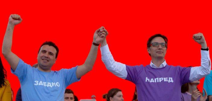 Βόρεια Μακεδονία: Η μάχη των προεδρικών εκλογών στη σκιά των Πρεσπών και ο…διάβολος στις λεπτομέρειες