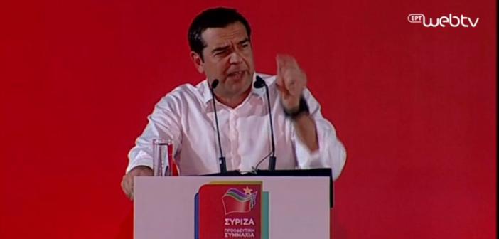 Αλ. Τσίπρας: Επιστρέφουμε τις θυσίες του ελληνικού λαού – Ο κάμπος σαρώνει τις δημοσκοπήσεις της συμφοράς (vid)