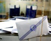 Δημοσκόπηση PULSE: Η διαφορά ΝΔ – ΣΥΡΙΖΑ – Τι απαντούν οι πολίτες για κοροναϊό, μάσκες και ελληνοτουρκικά