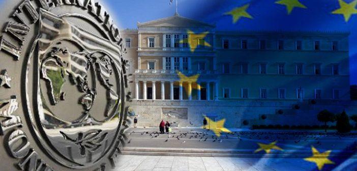 Με τι χρήματα θα αποπληρώσει η Ελλάδα το ΔΝΤ