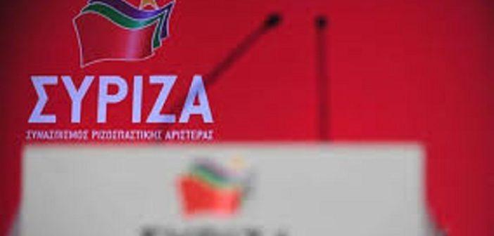 Πηγές ΣΥΡΙΖΑ για Novartis: Διπλά δειλός ο κ. Μητσοτάκης