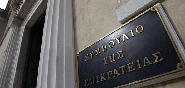 ΣτΕ: Αντισυνταγματική η διάταξη Γαβρόγλου για τα θρησκευτικά στα σχολεία