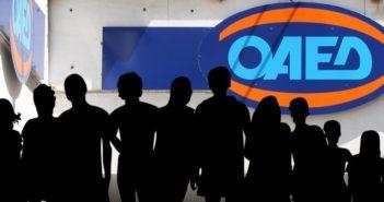 ΟΑΕΔ: Πάνω από 1.000.000 εγγεγραμμένοι άνεργοι στα μητρώα τον Αύγουστο του 2020