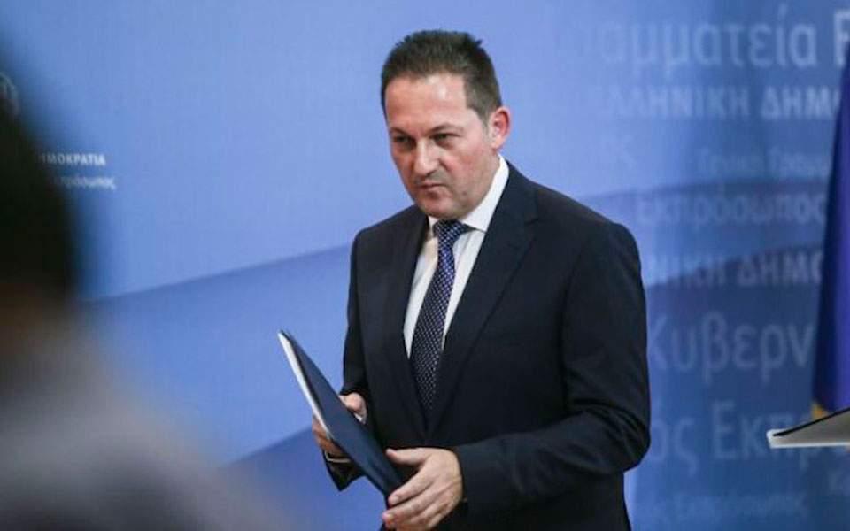 ΕΕ: Ενέκρινε κρατική στήριξη 20 εκατ. ευρώ σε ΜΜΕ στην Ελλάδα