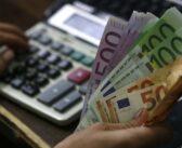Τι αλλάζει από σήμερα στις τραπεζικές συναλλαγές λόγω κοροναϊού