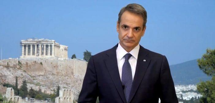 Κυρ. Μητσοτάκης στη Σύνοδο της ΓΣ του ΟΗΕ: Η έναρξη διερευνητικών επαφών Ελλάδας-Τουρκίας βήμα προς τη σωστή κατεύθυνση