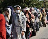 DW: Δύσκολη έως ανέφικτη η μετακίνηση 12.000 μεταναστών και προσφύγων
