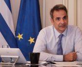 Κυρ. Μητσοτάκης: Θετικό βήμα η επανέναρξη των διερευνητικών επαφών με Τουρκία