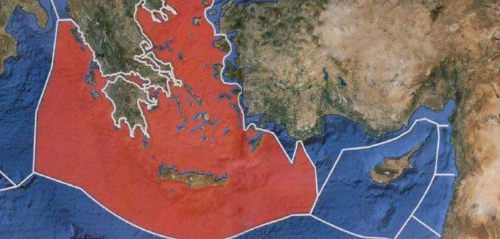 """Ξαφνικό θέμα με τον """"Χάρτη της Σεβίλλης"""" – Περίεργη ανάρτηση της Πρεσβείας των ΗΠΑ"""