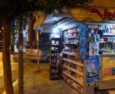 """Κοροναϊός: Αντιδρούν οι ιδιοκτήτες περιπτέρων στο βραδινό """"λουκέτο"""""""