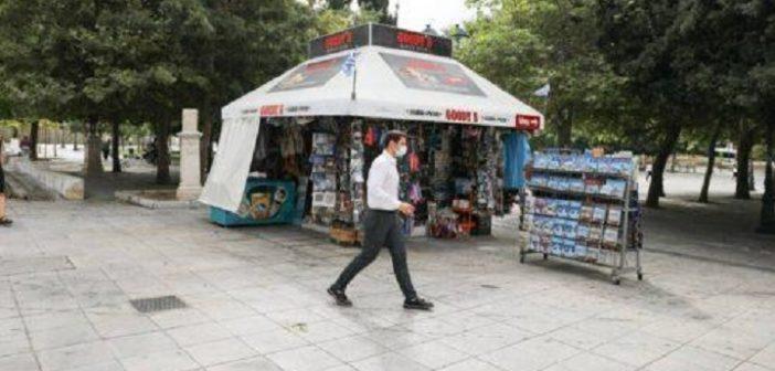 Κοροναϊός: Σε ισχύ από σήμερα τα νέα μέτρα στις «κόκκινες» περιοχές