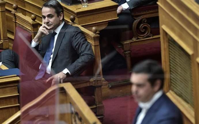 https://www.anatropinews.gr/wp-content/uploads/2020/11/mitsotakis-tsipras-vouli.jpg