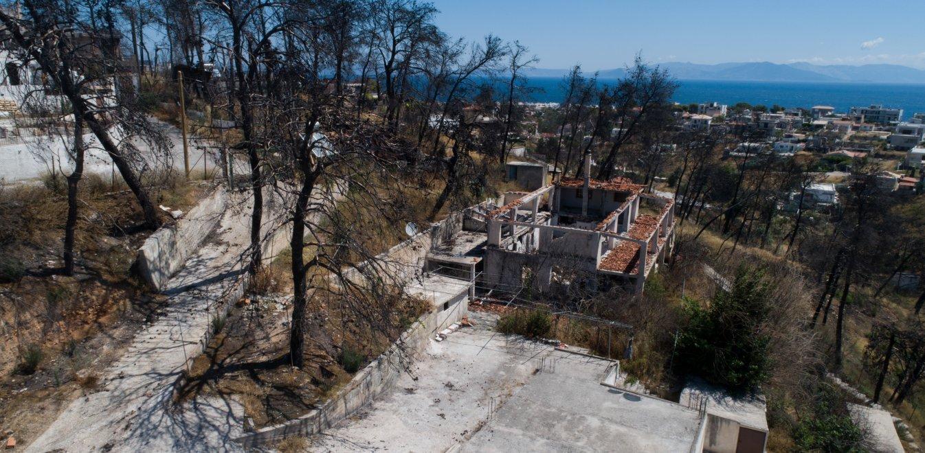 Libre-αποκάλυψη: Κλείνει η στρόφιγγα της χρηματοδότησης για τους πυρόπληκτους σε Μάτι και Ραφήνα – Νέα ταλαιπωρία και αναπάντητα ερωτήματα
