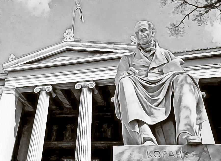 Στράτος Στρατηγάκης/ Προς τους πανεπιστημιακούς μας δασκάλους