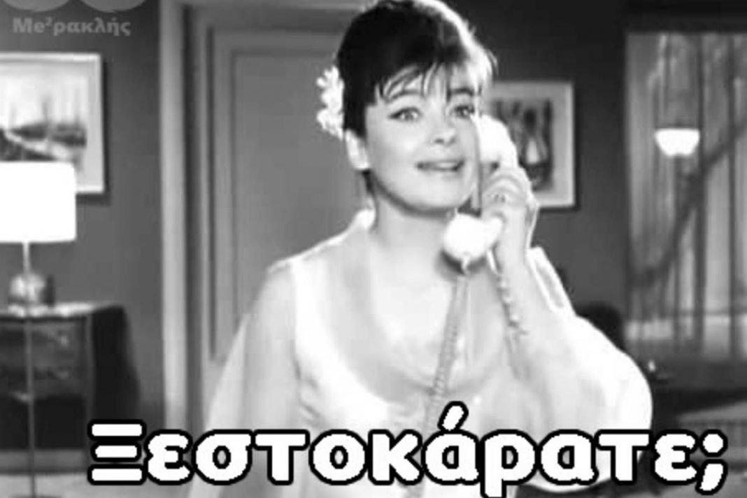 """Το συγκρότημα Αλαφούζου """"ξεστοκάρει""""…"""