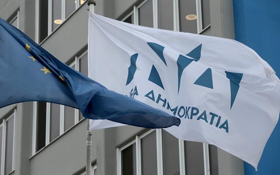 Χρ. Σπίρτζης: Στα κεντρικά γραφεία της ΝΔ υπηρετούσε ο αστυνομικός που συνελήφθη για 11 ληστείες