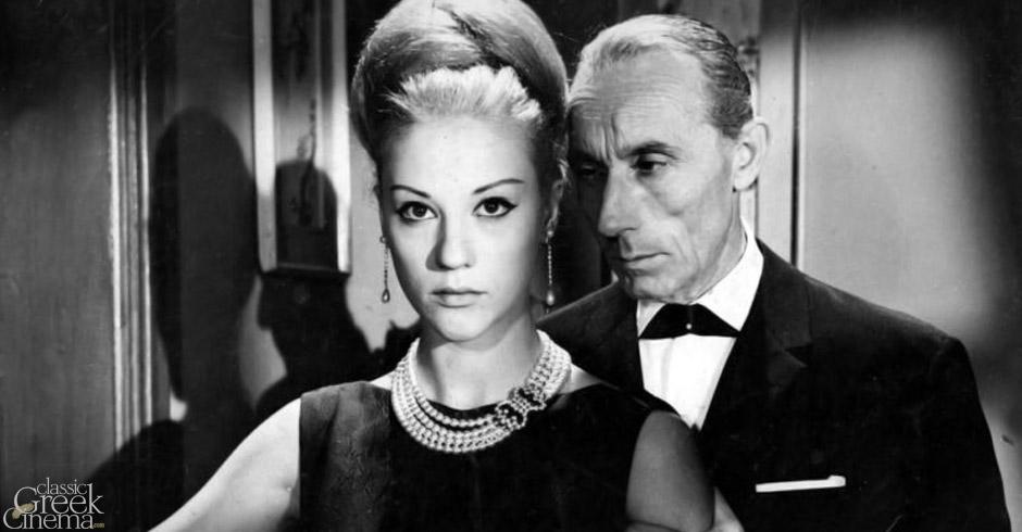 Ζωή Λάσκαρη | Ταινίες Ελληνικού Κινηματογράφου Classic Greek Cinema