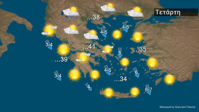 Καιρός: Νέα άνοδος θερμοκρασίας από Δευτέρα με 40- 42 βαθμούς