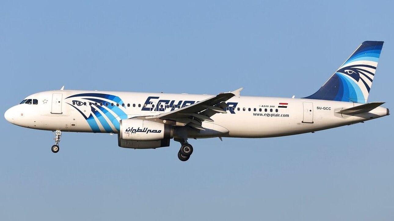 H Egypt Air «πετά» στο Τελ Αβίβ για πρώτη φορά από το 1979