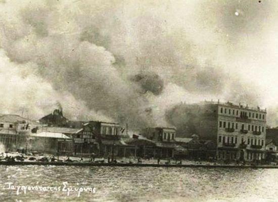 Ημέρα Εθνικής Μνήμης της Γενοκτονίας των Ελλήνων της Μικράς Ασίας- Πότε καθιερώθηκε η 14η Σεπτεμβρίου