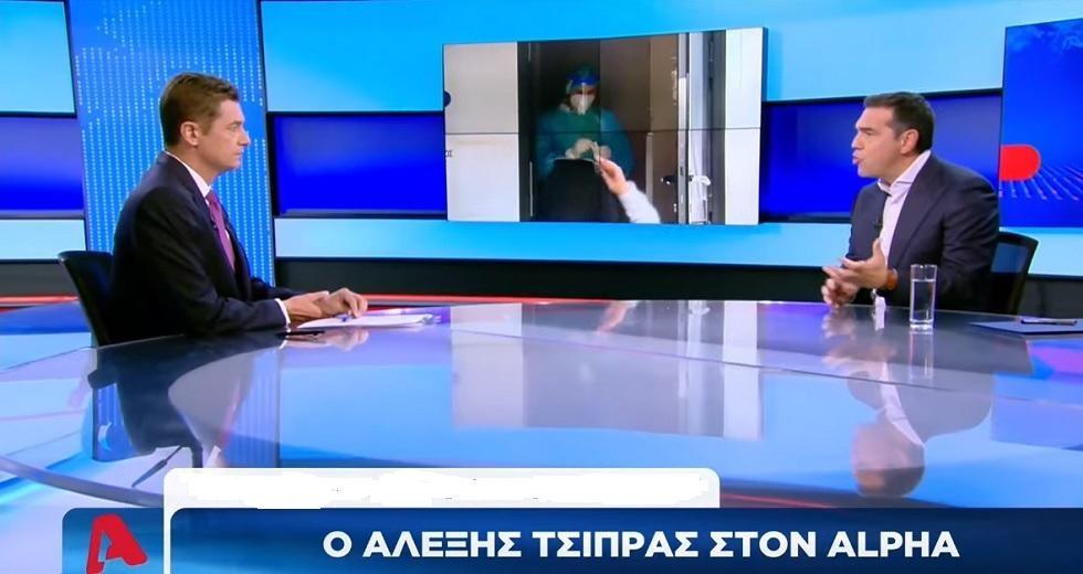 Το τηλεβαρόμετρο της Τρίτης (19/10) – Άνοδος για τις ειδήσεις του Alpha με τη συνέντευξη Τσίπρα
