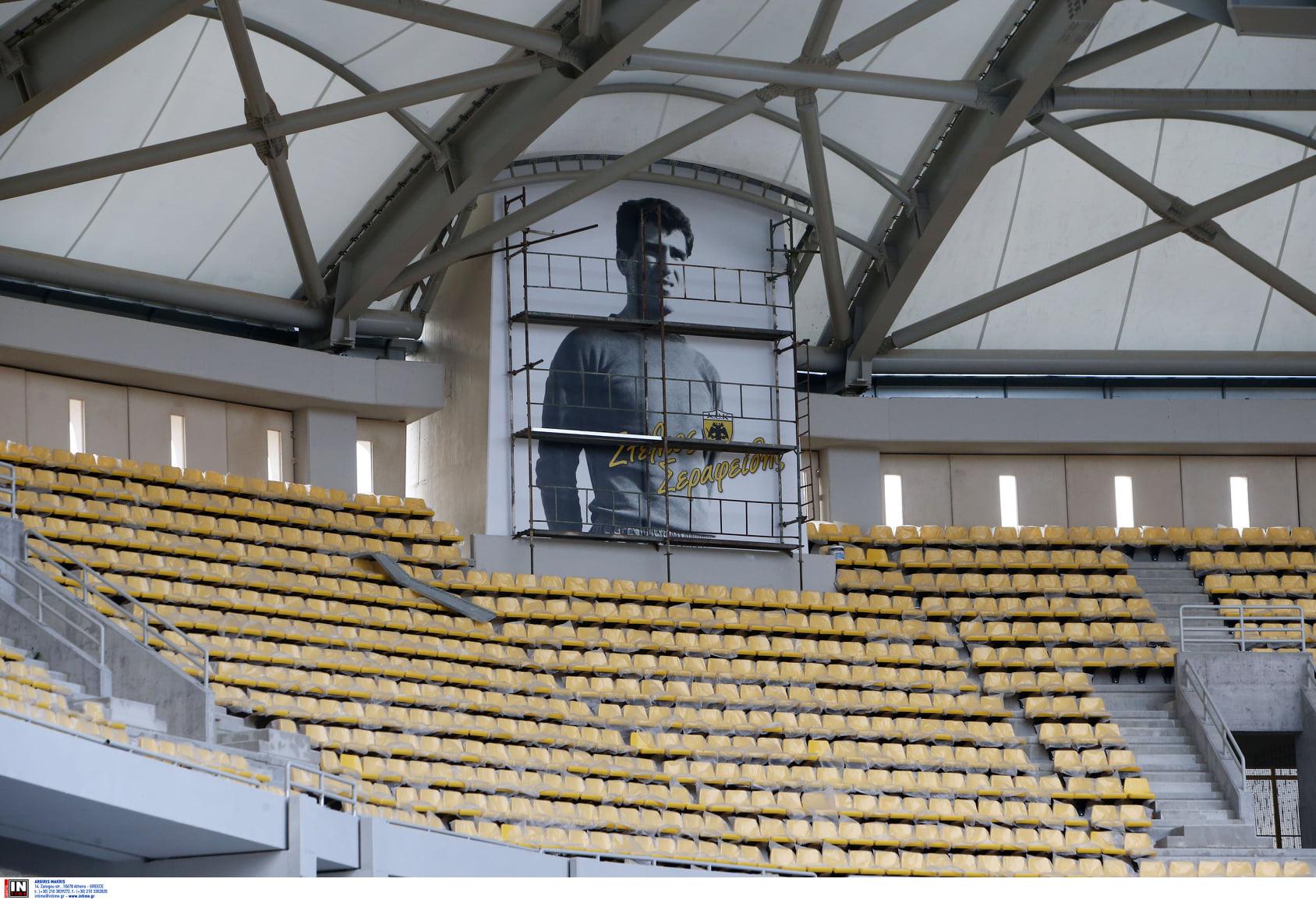 """ΑΕΚ: Τέσσερις """"κολώνες"""" της ιστορίας της στους τέσσερις πυλώνες της OPAP Arena"""