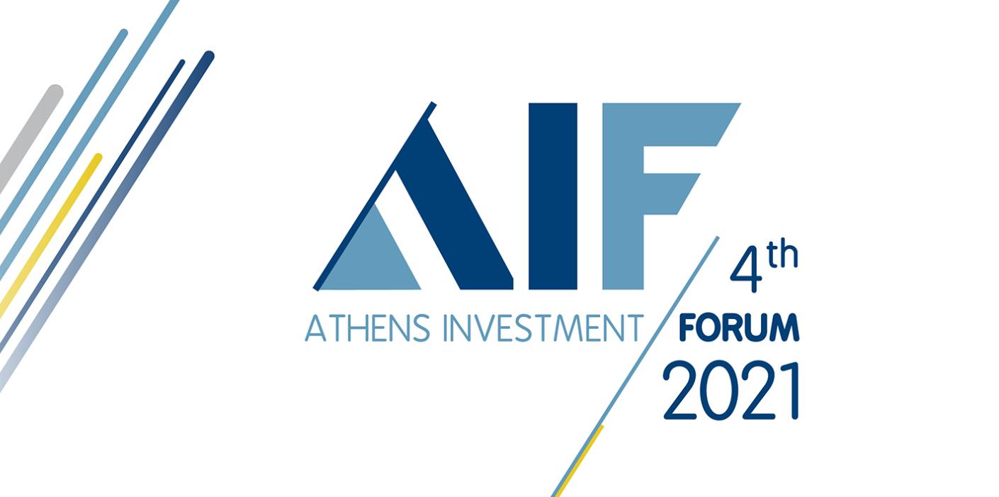 4o Athens Investment Forum 2021: Η κορυφαία ελληνική διοργάνωση για την οικονομία και τις επενδύσεις