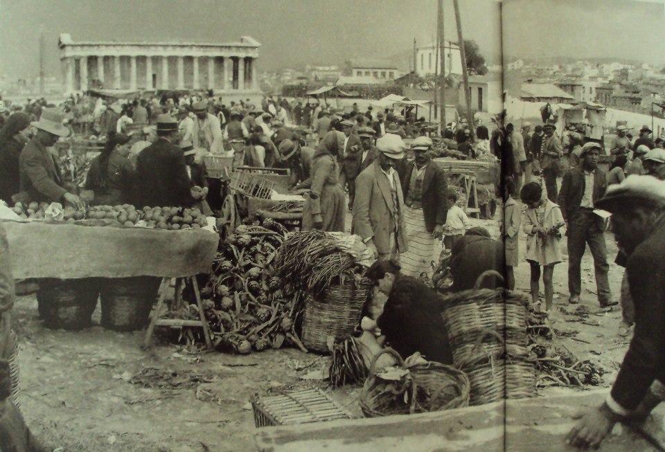 «Η ζήτησις προβλέπεται μεγίστη» – Η πρώτη λαϊκή αγορά το 1929