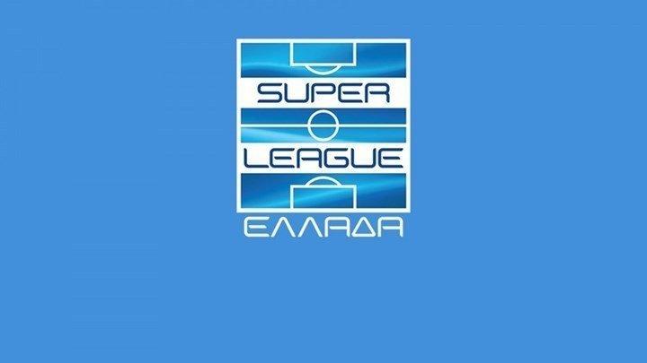 Super League: Τα αποτελέσματα της 7ης αγωνιστικής και η βαθμολογία