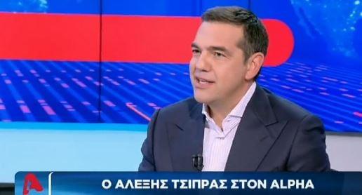 Τσίπρας: Τι είπε για το ενδεχόμενο πρόωρων εκλογών και τις εξελίξεις στο ΚΙΝΑΛ