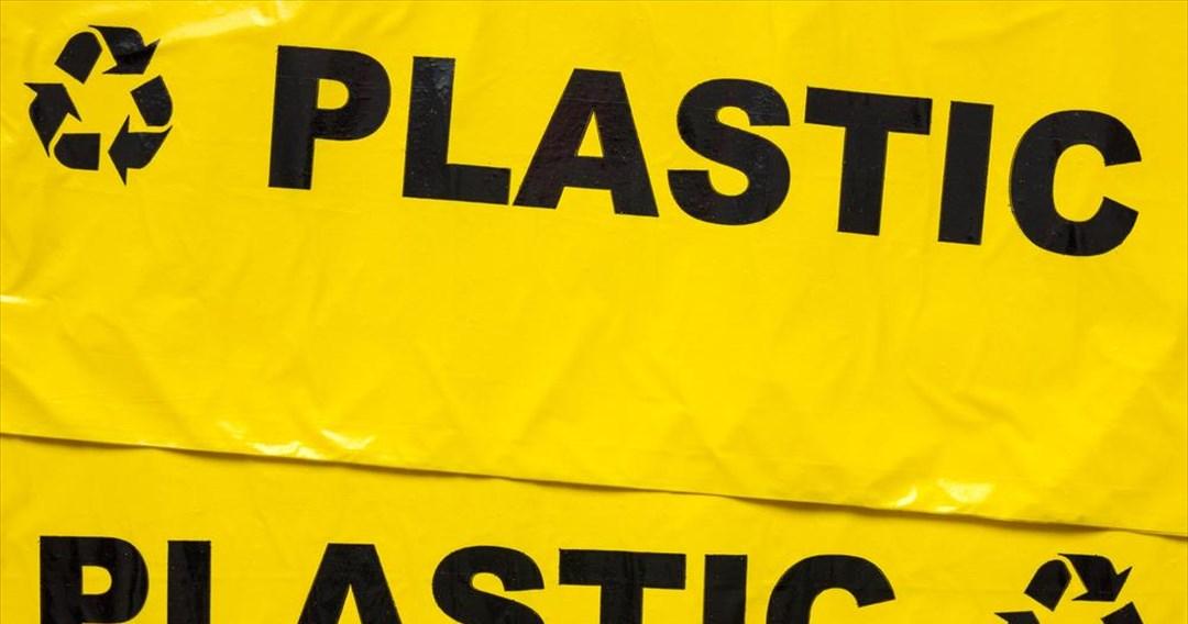 Ανακύκλωση πλαστικών: Η Γαλλία ανάμεσα στις πιο καινοτόμες χώρες