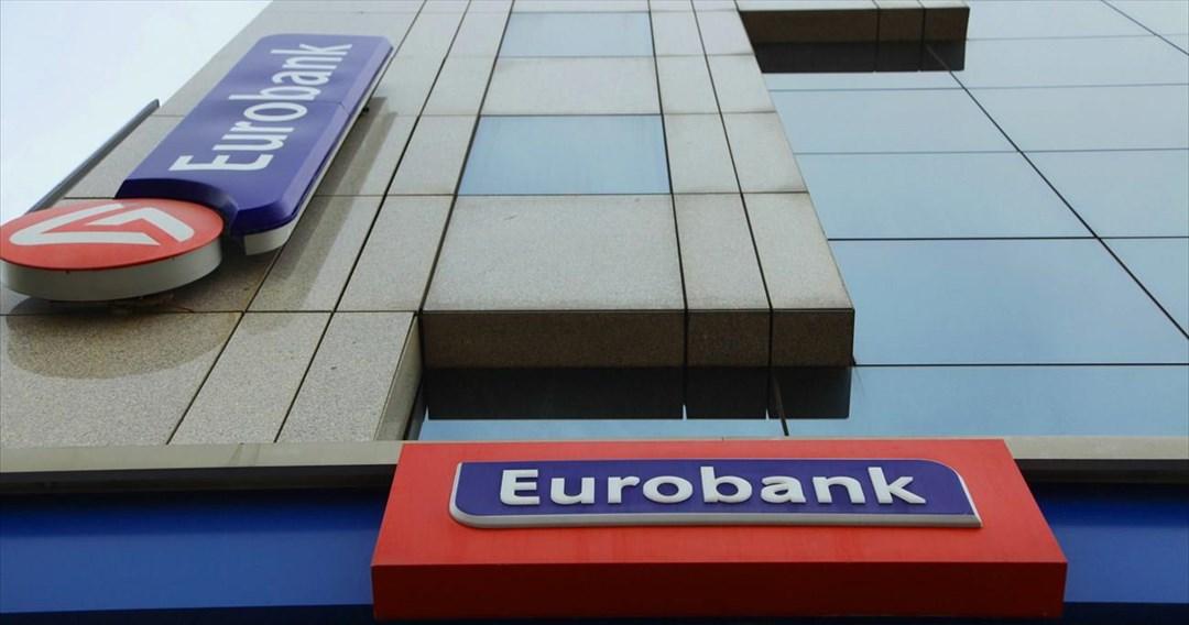 Aποσύρεται το ενδιαφέρον της Eurobank για την ΗSBC