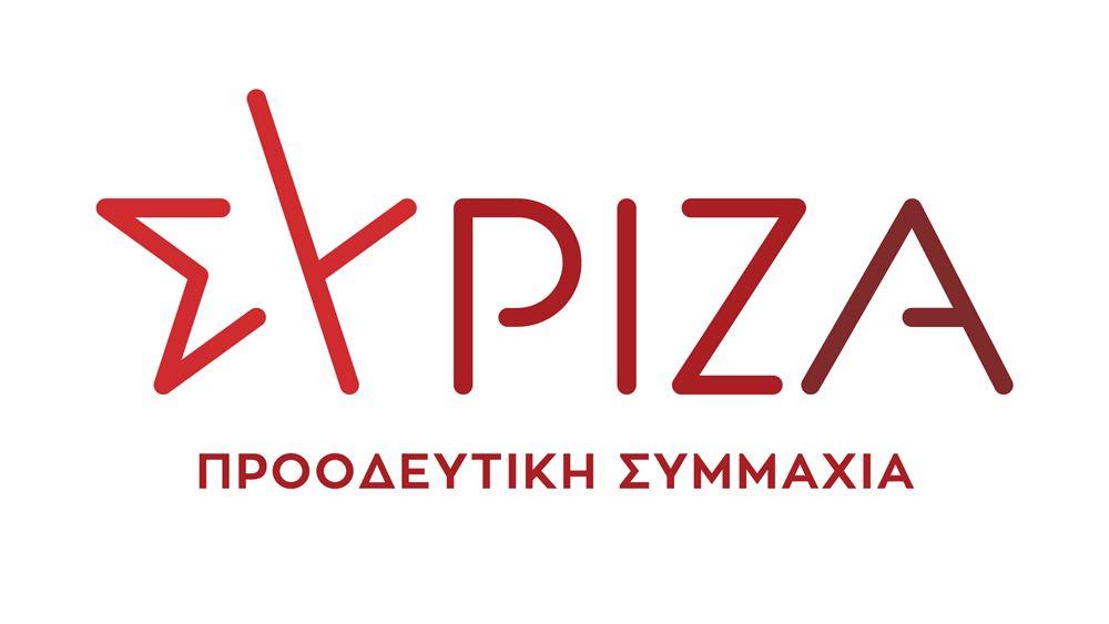 """ΣΥΡΙΖΑ-ΠΣ: Ο κ. Μητσοτάκης θέλει να κρύψει τις ευθύνες του για τις λίστες Πέτσα πίσω από """"ουδέτερες διατυπώσεις"""""""