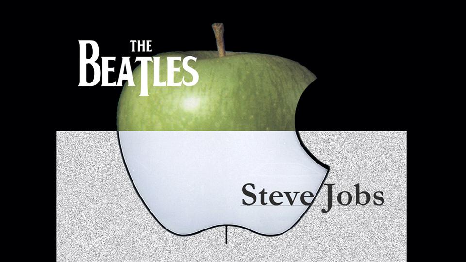 Το «Φάγωμα των Μήλων»