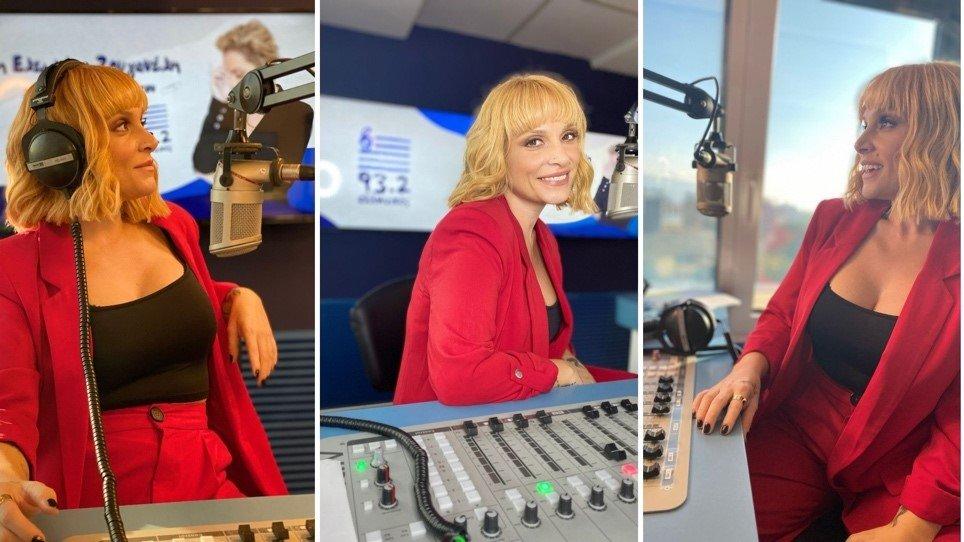 H Eλεωνόρα Ζουγανέλη σε ρόλο ραδιοφωνικού παραγωγού στον Ελληνικό 93,2