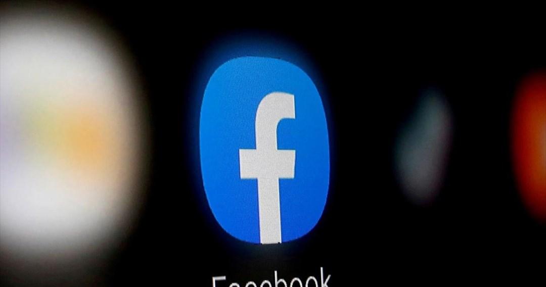 Φήμες ότι το Facebook θα αλλάξει το όνομα του
